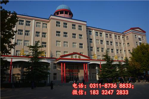石家庄冀联医学院校园风光