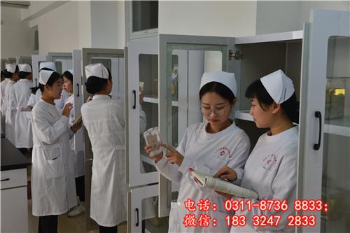 石家庄冀联医学院有没有3+3高护专业?