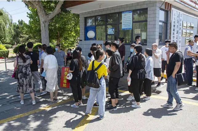 石家庄冀联医学院报名时间