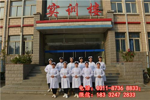 石家庄冀联医学院3+3专业招生要求