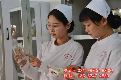 石家庄冀联医学院护理专业门槛高吗?报名条件有哪些?