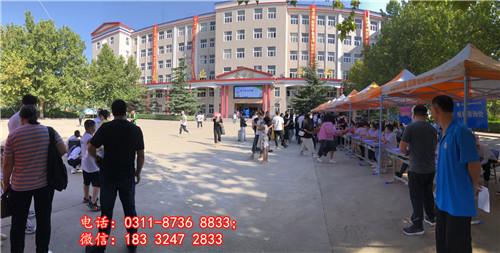 2021年石家庄冀联医学院网上报名流程