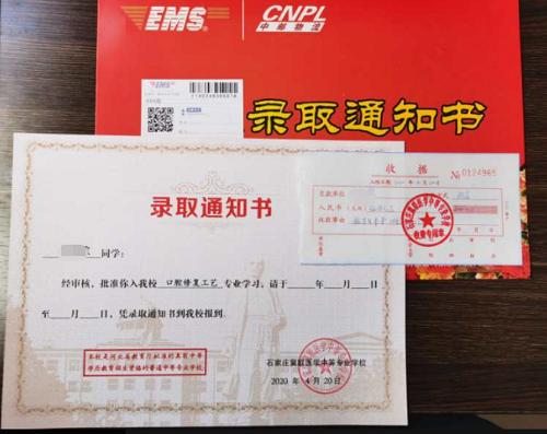 石家庄冀联医学院2021年网上报名详细流程