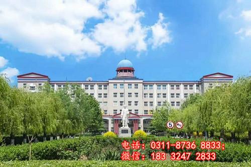 石家庄冀联医学院2021年秋季各专业招生名额