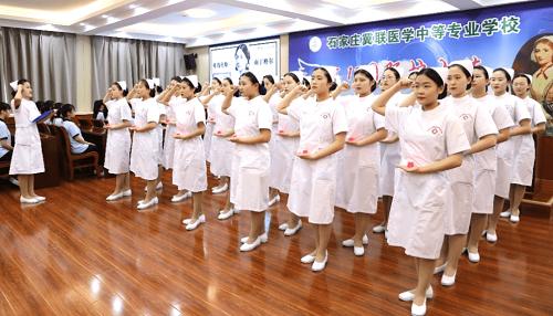 石家庄冀联医学院在校可以考护士资格证吗?
