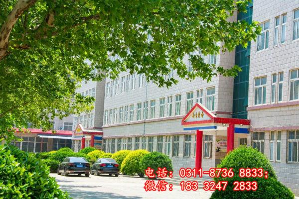 石家庄冀联医学院办学多少年了?