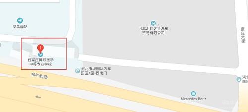 石家庄冀联医学院在市区还是郊区?